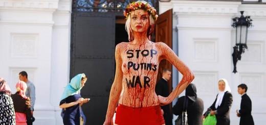 Ревущие демоны Украины
