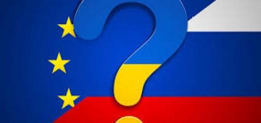 Украина — это надолго