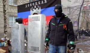 Будущее Донбасса и России. Стратегия США