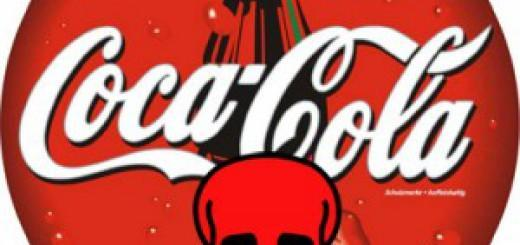 Ненаписанная история корпораций. Coca-Cola