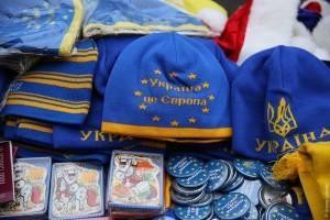Что такое сегодня «европейский выбор» Украины