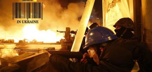 Новая Украина. Какой она будет