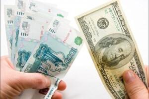 Россия в тисках колониальной финансовой системы