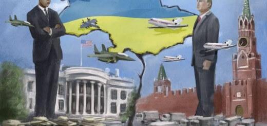 Почему Россия — враг для США?