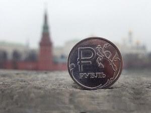 Куда стремится рубль