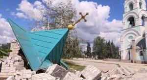 Сектантская колонизация Украины