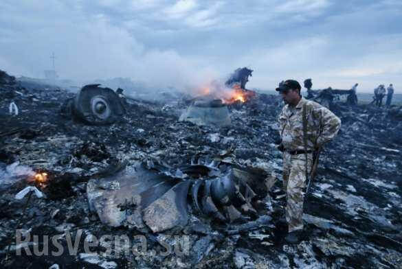 Украина. Место крушения Боинга 777. Рейс MH 17. Фото вентилятора. Источник: https://rusvesna.su/sites/default/files/styles/by_text/public/3797975.jpg?itok=3B7I_iM9