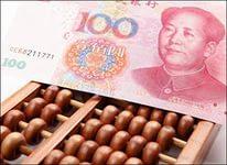 Интернационализация юаня