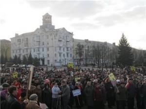 краматорск