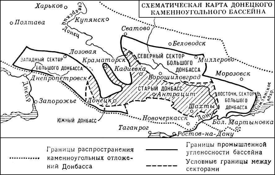 Схематическая карта Донецкого каменноугольного  бассейна