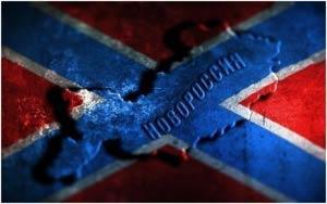 "Страна победившего ""госкапитализма"""