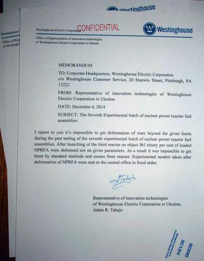 Westinghouse Electric Corporation использует Украину в качестве полигона для тестирования и доводки ТВЭЛОВ
