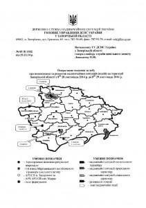 zaporojie-29.11-1