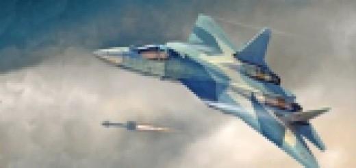 Пять секретов Т-50