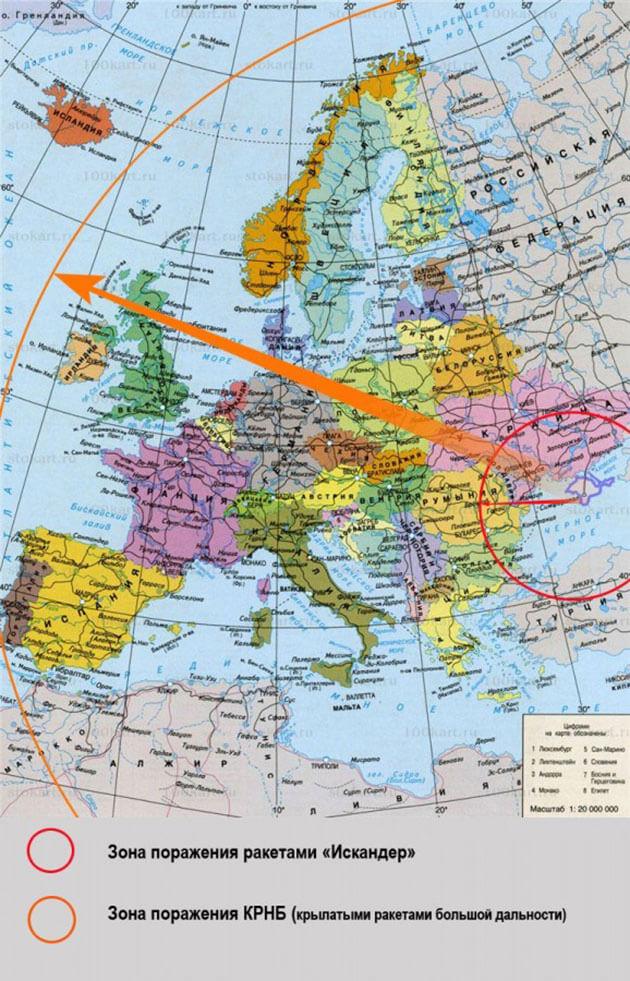 Зоны поражения Европейского континента крылатыми ракетами и Искандерами