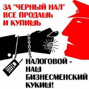 """Из- Польши идёт """"чёрный нал"""" для свержения Порошенко"""