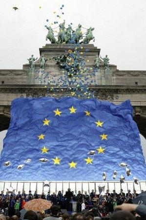 Имперская политика ЕС