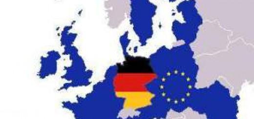 Стратегия финансового капитала Германии