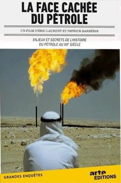 Нефть. Ложь, тайны и махинации