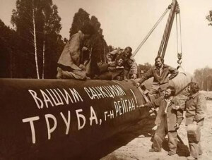 neft-sankcii