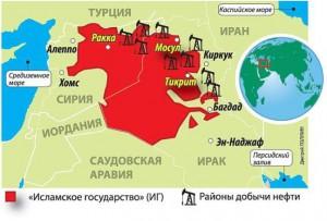 Проект государства ИГИЛ