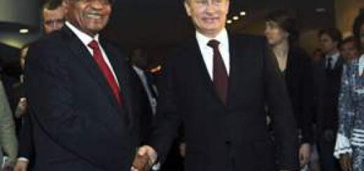 Россия возвращается в Африку