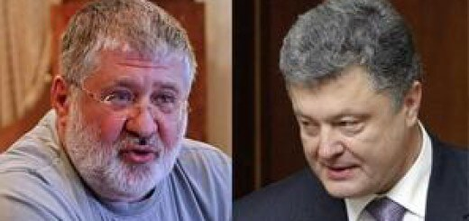 Радикальная перетасовка олигархата Украины и будущее страны
