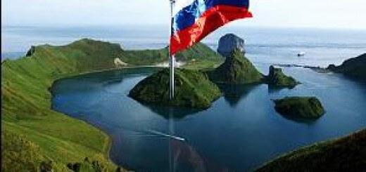 Суверенитет государства в условиях глобализации