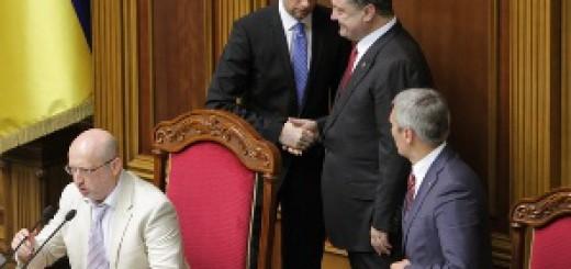 """""""Украинская"""" хунта не планировала побеждать"""