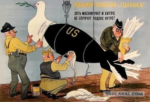 Американское миролюбие