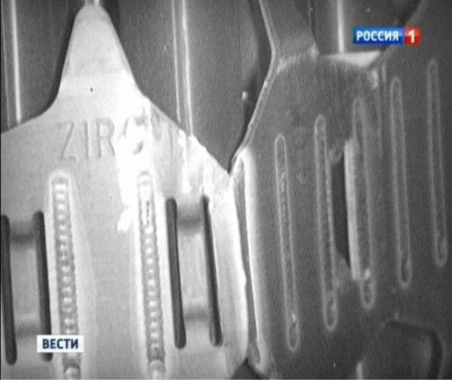 Искривленная тепловыделяющая сборка не-российского производства