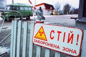 Риски и недомолвки сотрудничества Украины и США в области атомной энергетики