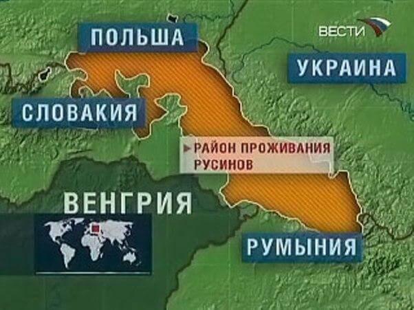 Район проживания русинов на Украине