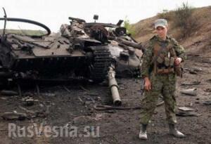 СОЖЖЕННЫЙ ТАНК Т-64 ВСУ
