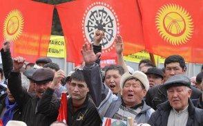 Американское наступление в Киргизии