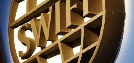 Есть ли будущее у СВИФТа?