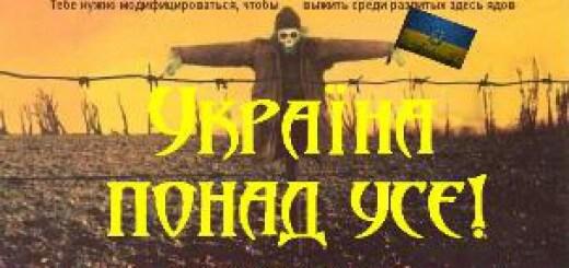 "Монсанто - ""последняя надежда"" Украины"