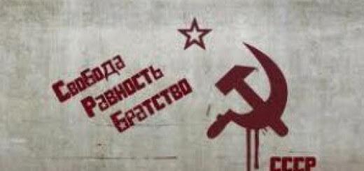 Роковая ошибка коммунистов, превратившая их во врагов трудового народа