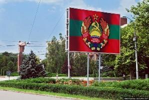 Стоит ли ждать обострения в Приднестровье?