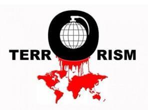 Терроризм нового типа