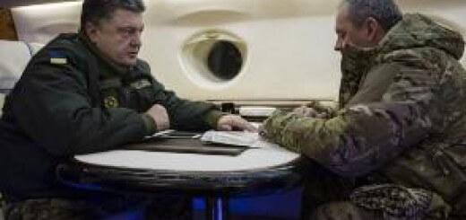 Украину готовят к решающему столкновению