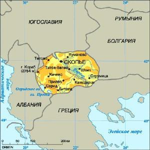 США готовят в Македонии «цветную революцию» против «Турецкого потока»