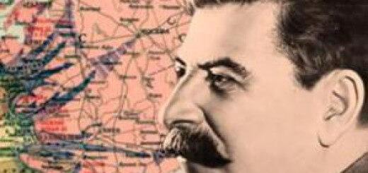 Невидимая война: руководство и ресурсы Великой Отечественной