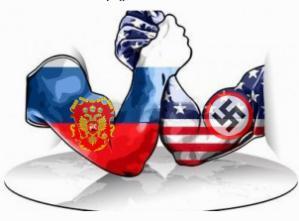 Накануне решающей битвы русского мира