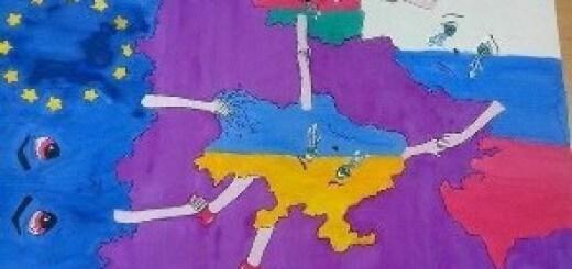 Единство и борьба славян: исторические предпосылки