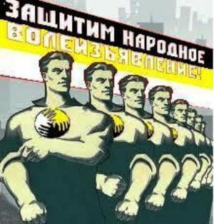 """«Концентрированная экономика """"украинской"""" войны». Русский мир и группировки мировой корпоратократии"""
