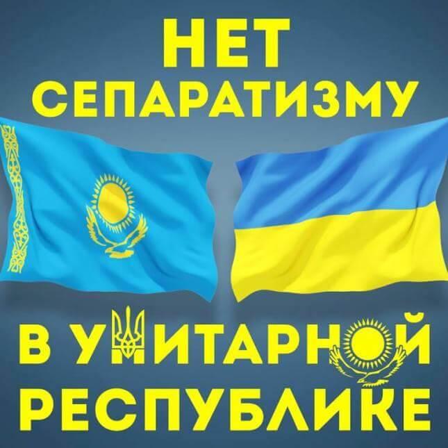 Типичная аватарка казахстанских борцов с режимом