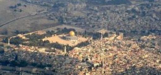 Ватикан приценивается к Иерусалиму