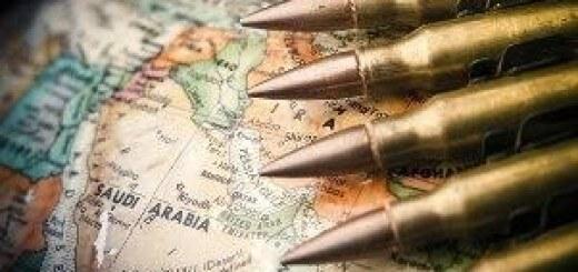 Саудовская Аравия: Королевство бандитских войн