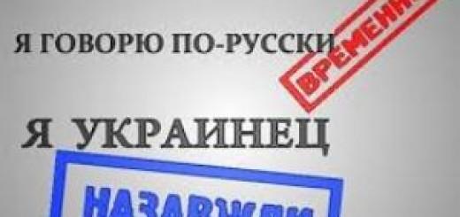 Андрей Фурсов: «Цель украинских событий – уничтожить русских руками самих русских»
